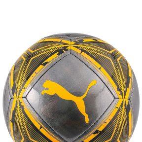 Μπάλα Ποδοσφαίρου Puma FtblNXT Spin 083284-02