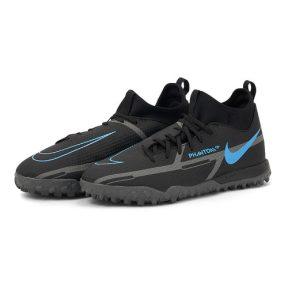 Nike – Nike Jr. Phantom GT2 Academy DC0818-004 – 02936